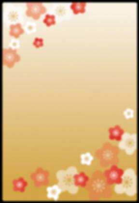 kisetsu_ume_0021-206x300.png