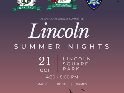 Lincoln Summer Night