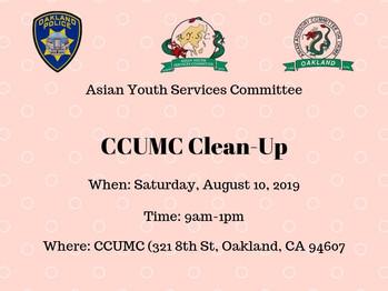 8/10 CCUMC Clean Up (9am-1pm)