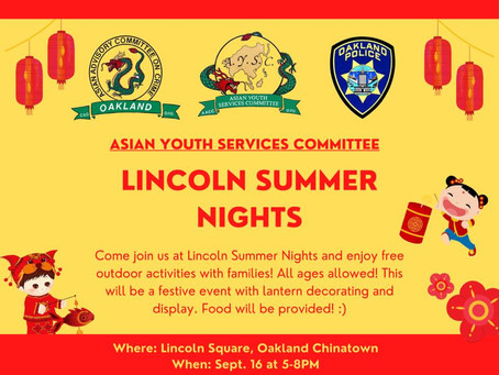September Lincoln Summer Nights