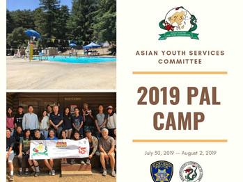 2019 PAL Camp