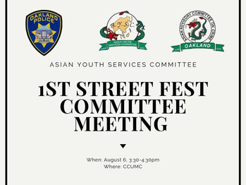 8/6 1st Street Fest Committee Meeting (3:30-4:30pm)