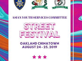 8/24-25 Street Festival