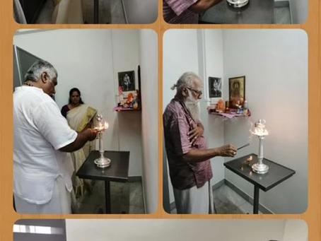 Prajaahita Foundation Inauguration