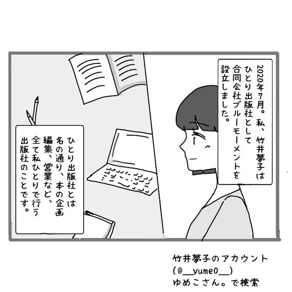 IMG_5709.PNG