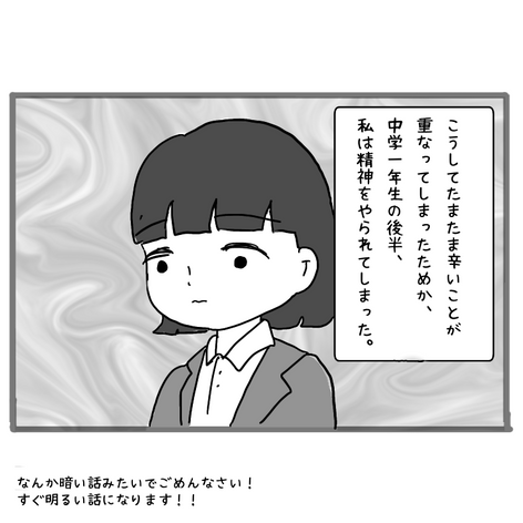 IMG_5761.PNG