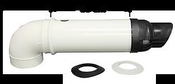 Universal Horizontal Non-condensing Kit.