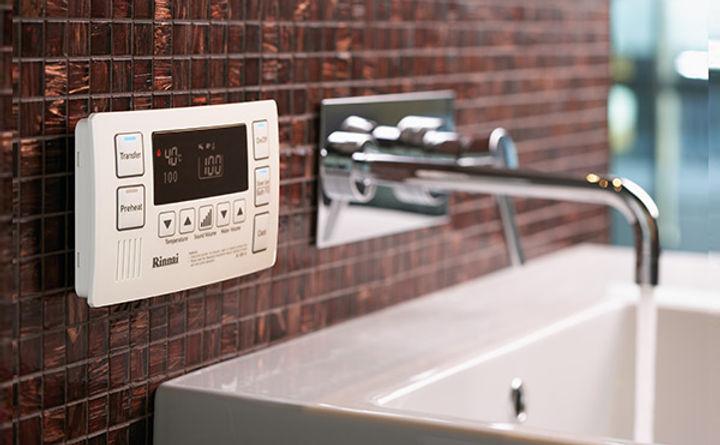 deluxe-bathroom-controller.jpg