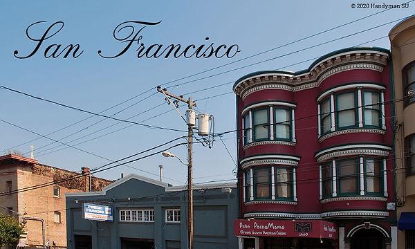 Распределительный трансформатор на улице Сан-Франциско