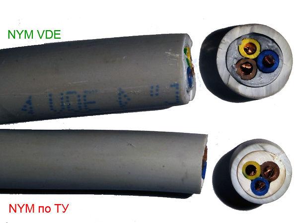 Сравнение кабеля стандарта VDE и ТУ