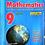 Thumbnail: Mathematics for the International Student (MYP 4)