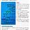 Thumbnail: Study Notes: Topics 2 & 3 IB Psychology SL