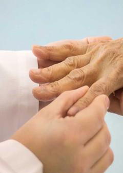 Reumatología.jpg