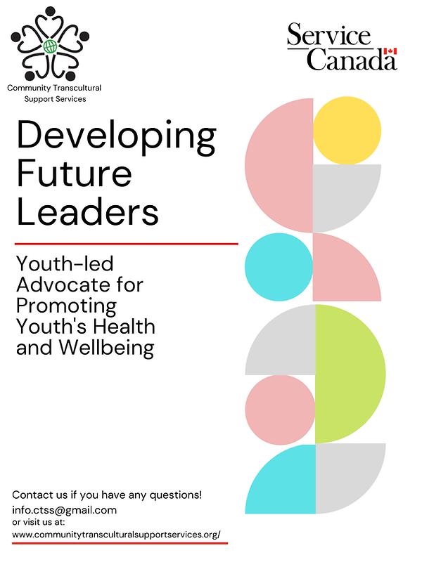 SDG2030 Poster.png