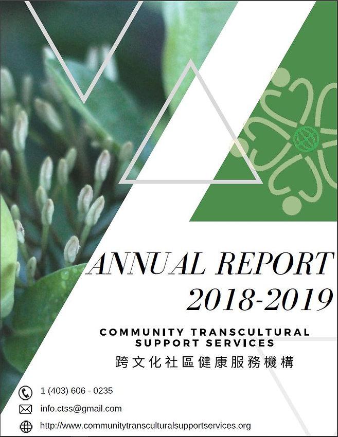 CTSS 2019 AGM Report.JPG