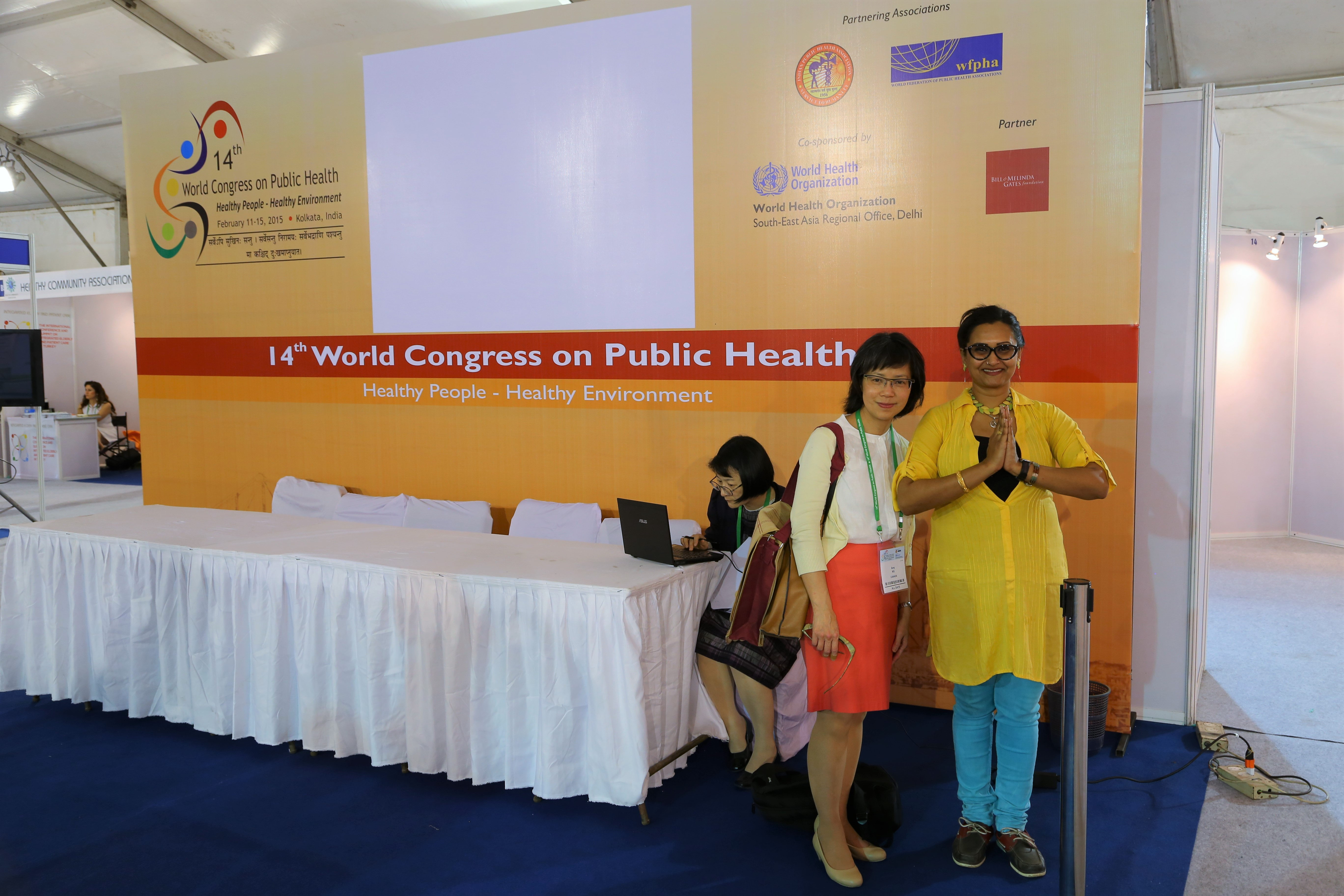 14th World Congress on Public Health
