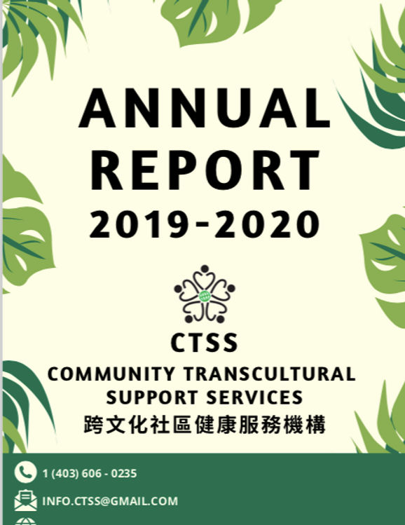 2019 - 2020 AGM Report Cover.png