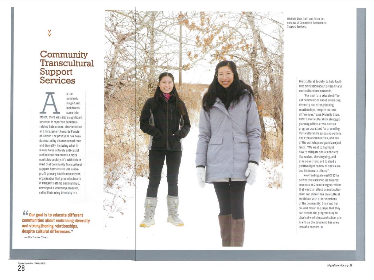 SPUR Magazine Winter 2020 Interview