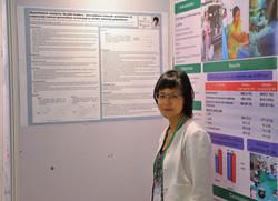 14th World Public Health Congress