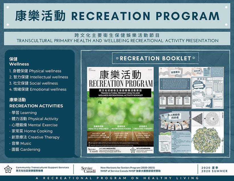 Workshops Recreation.jpg