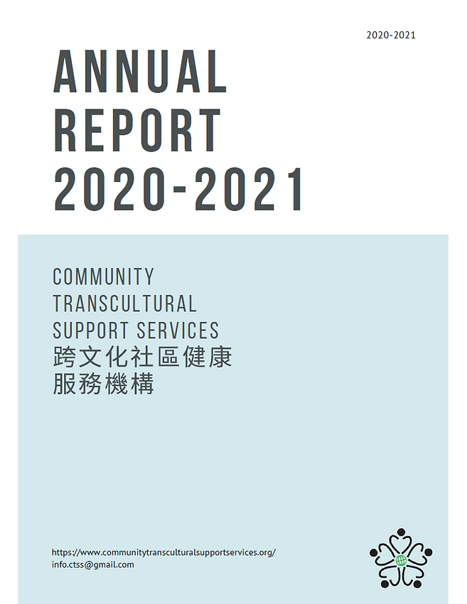 Annual Report 2020-2021.png