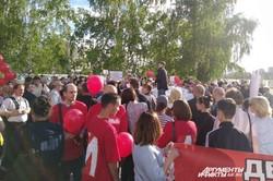 Митинги, массовые мероприятия на открытом воздухе