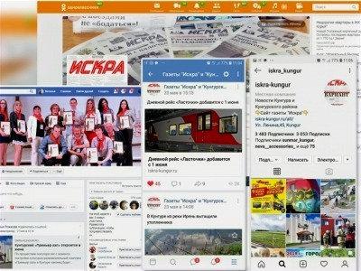 Сайт СМИ: журнал/газета