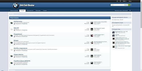 Модуль сайта: форум