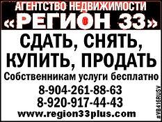 rek12 (2).jpg