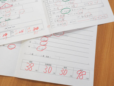高得点 ゲットおめでとう! 諏訪中学1年生