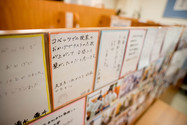教室内-7.jpg