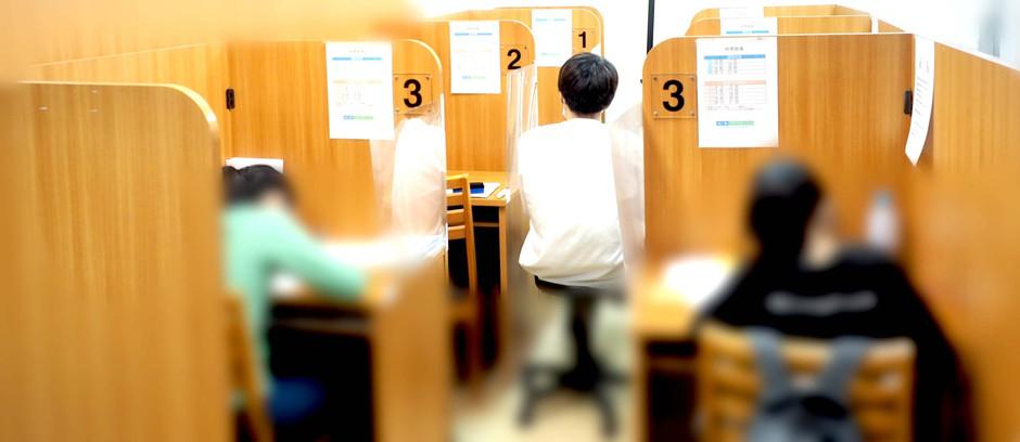 5時間! 9/20 中学定期テスト対策勉強会