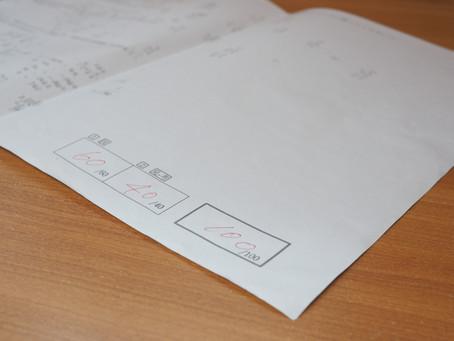 100点ゲットおめでとう! 数学方程式単元テスト 諏訪中学1年の生徒さん