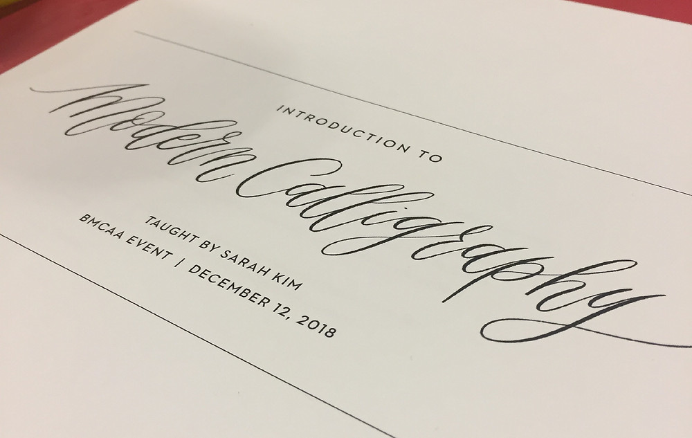 Sample calligraphy and workshop banner by Sarah Kim.