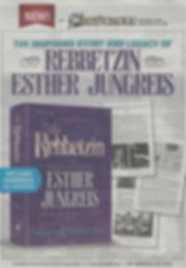 Rebbetzin book.jpg