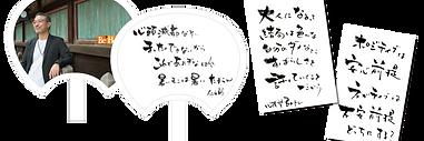 u-c_裏.png