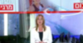 דיאנה אידלמן.jpg