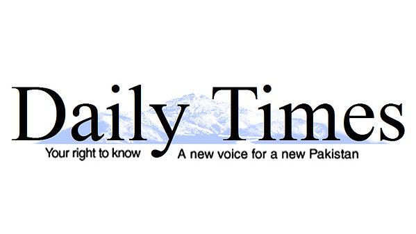logo daily times.jpg