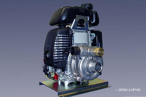 Honda GXH50 & HP100 Pump Combo