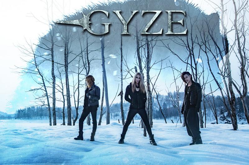 gyze2017profile.jpg