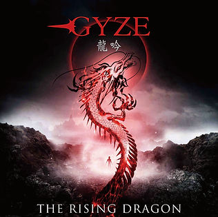 GYZE_龍吟 the rising dragon cover