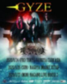GYZE new tour dates 2020