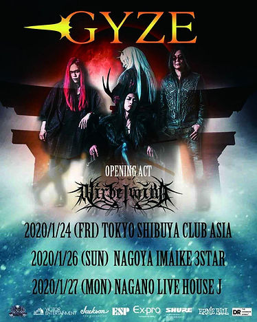 GYZE new tour dates 2020