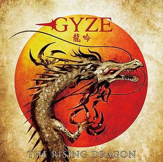 GYZE_龍吟 the rising dragon album cover art