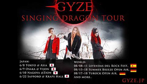 GYZE tour schedule poster 2018