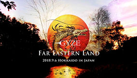 Far eastern land gze