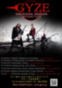 GYZE_autumn tour poster