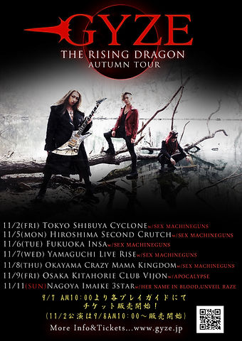 GYZE_autumn tour poster
