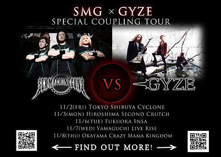 GYZE vs SMG poster