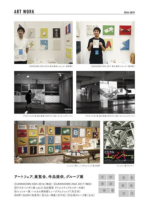 25_portfolio.png